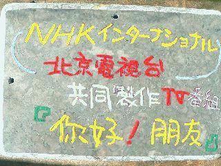 070714-Isiita-HNK-6.jpg