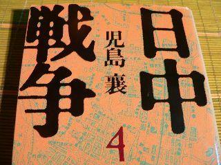 070910-book-CJsensou-.jpg