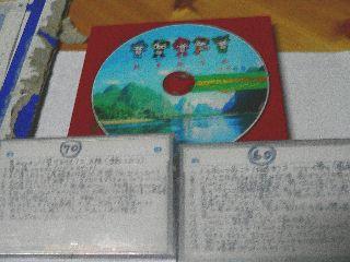 071001-DVD-teipu-Guilin-.jpg