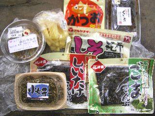 071113-Okurimono-Akaisan-.jpg