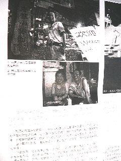 071122-HongKongBook-.jpg