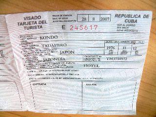 071126-CubaViza-.jpg