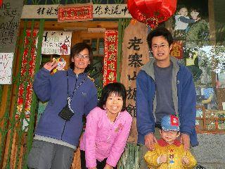 071128-Iguti-genkan-.jpg