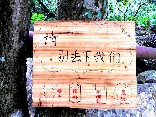 071202-kanban-kakudai-.jpg