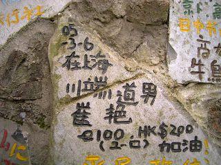 071216-050306-Kawabata-Isiita-.jpg