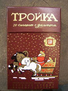 071218-RosiaToroika-Tabaco-.jpg