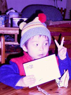 071222-Card-Taguti-.jpg