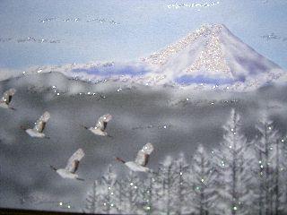 071222-Shizuoka-Taguti72-Card.jpg