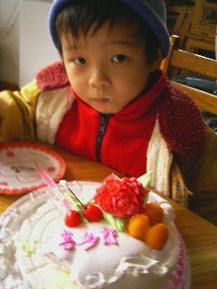 071224-Cake-Kitarou.jpg