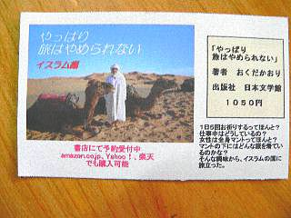 071230-BookMeisi2-.jpg