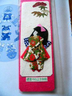 080102-TakamatuMieko-siori-20.jpg