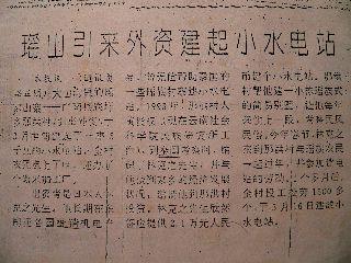 1024-Wenzanbao-9.jpg