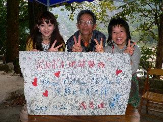 1122-AsakayYui-Yama-kitarou-%20062.jpg