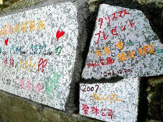 1223-Asakayui-Isikabe-8.jpg