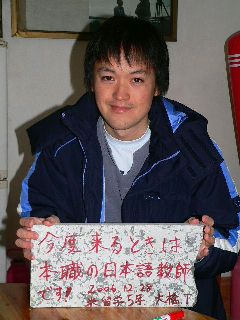1228-isikaku-USA5-.jpg