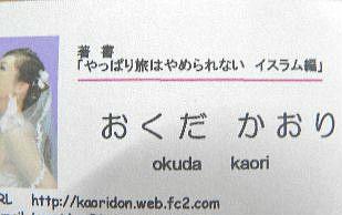 071230-Book-meisi-1-.jpg