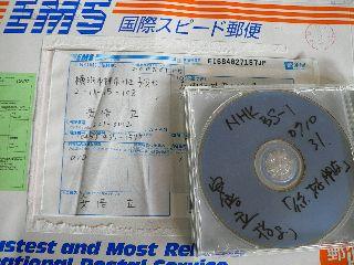 080109-Abe-DVD.jpg