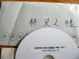 080129-NHK-FrTaguti-DVD.jpg