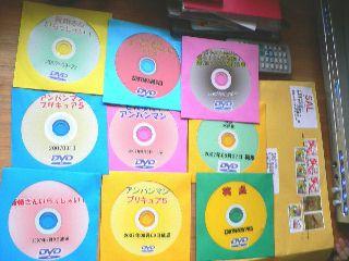 080219-DVD-Tanabe-.jpg