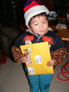 080219-Letter-DVD-Kitarou-.jpg