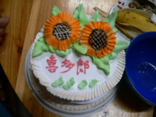 080412-Cake-.jpg