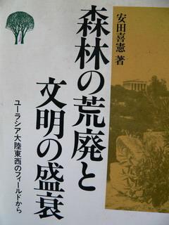 080504-book-4600-.jpg