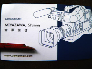 080509-Miyazawa-meisi-.jpg