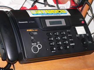 080512-Fax-900-.jpg