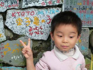 080531-Kitarou-Isiita-.jpg