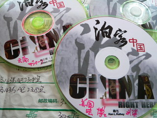 080601-TJTV-DVD-.jpg