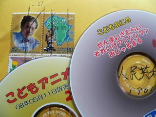080607-Tanabe-DVD2-.jpg