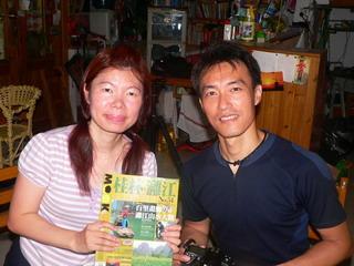 080627-Taiwan-Zashi-2mei-.jpg