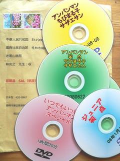 080705-DVD-Tanabe-.jpg