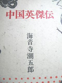 080708-book-hyousi-.jpg