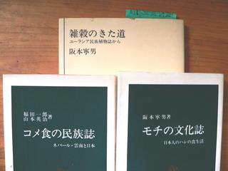 080731-Book-3-.jpg