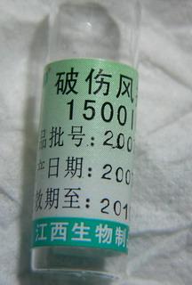 080804-Hasyouhuu-.jpg