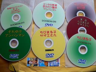 080905-DVD-Tanabe-.jpg