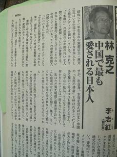 080910-Bungei-syoukai-.jpg
