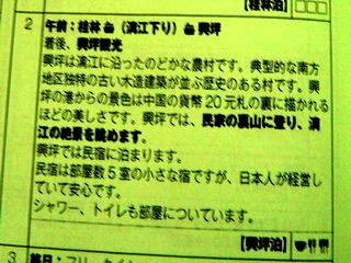 081031-syoukai2-5ster-.jpg