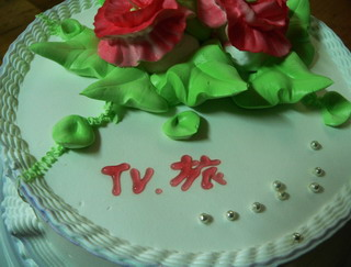 081104-Cake-TV-Tra-.jpg