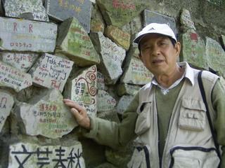 081113-Han-Photo-1-.jpg