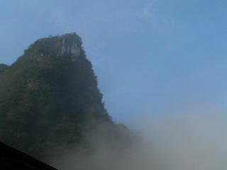 081114-moya-LaoZhaiShan-1-.jpg