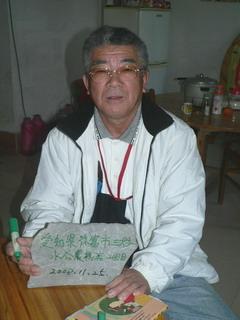 081125-Mizutani-.jpg