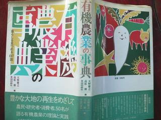 081216-book-Yuuki-.jpg