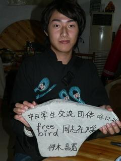 081221-Iki-Shanhai-.jpg
