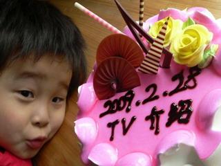 090227-TVcake-.jpg