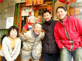 Fr.Taiwan-080210Family1.jpg