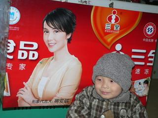 090104-JianWenLi-.jpg