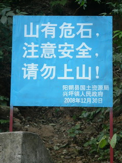 090112-seihuKanban-.jpg