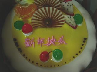 090125-Cake-.jpg